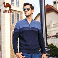 骆驼男装 秋季新款套头时尚立领拼色毛线衣休闲长袖毛衣男士