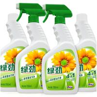 绿劲 厨房去油污净组合装 700mlx4瓶 厨房清洗剂 排气扇 油烟机油污去除 清新香气