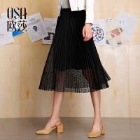 欧莎2017春女春季新款女装黑色蕾丝百褶舒适百搭半身裙A51037