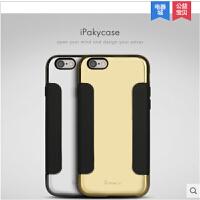 新款iphone6手机壳硅胶4.7寸 苹果6plus手机套5.5寸超薄保护套