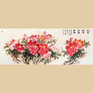 《花好月圆富贵长春》王明善(观云)世界名人文化村村长,中华两岸书画家协会主席