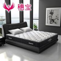 穗宝床垫正品 伯明翰凝胶深睡立方 透气海绵宝耐尔弹簧床垫席梦思