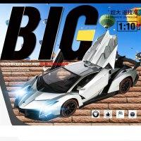 兰博基尼遥控车超大型遥控汽车跑车漂移赛车充电动儿童玩具车男孩