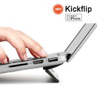 美国bluelounge Kickflip 苹果Macbook 13寸 15寸苹果笔记本散热支架Macbook air/pro散热支架