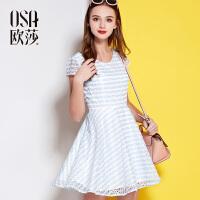 OSA欧莎2015夏季新品女装清新海军风蓝白条纹连衣裙SL503022