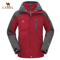 camel骆驼户外秋冬保暖防风保暖两件套三合一冲锋衣