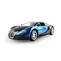 【当当自营】美致模型1:10布加迪遥控儿童汽车玩具2050蓝色