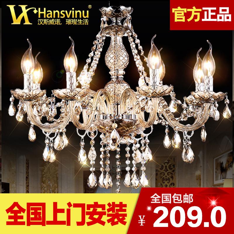 【汉斯威诺花灯/吊灯/水晶灯】汉斯威诺欧式蜡烛水晶
