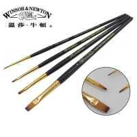 (支持货到付款哦)新款 温莎牛顿黑杆水粉笔套装 尼龙画笔 水彩 丙烯画笔4支装7604