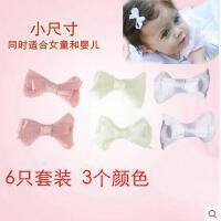 韩版 婴儿女童布艺小蝴蝶结发夹边夹 小夹子 公主儿童小发夹 配饰 饰品