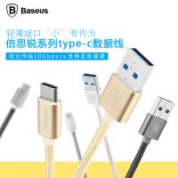 倍思 Type-c数据线乐视手机充电线一加二代数据线小米4C魅族5pro高速充电数据线USB3.1正反都能插的数据线  macbook12寸连接线