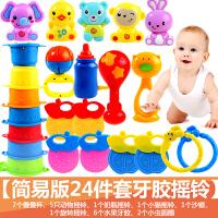 婴儿玩具 0-1岁 牙胶手摇铃套装 3-6-12个月婴幼新生儿宝宝玩具鼓婴儿玩具 0-1岁 牙胶手摇铃套装 3-6-12个月婴幼新生儿宝宝玩具鼓