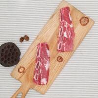 【恒都】切片牛仔骨1kg  原味未腌制 整肉原切包邮