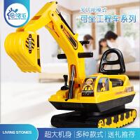 活石大号儿童学步车挖土机人可坐可骑挖掘机玩具车脚踏四轮工程车