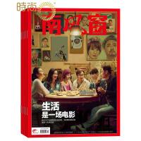 南风窗 2017年全年杂志订阅新刊预订时政新闻资讯期刊1年共26期