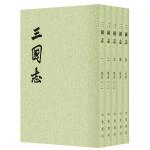三国志(全五册)(二十四史繁体竖排)