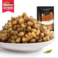 【三只松鼠_香酥绿豆125g】休闲零食特产炒货办公室小吃绿豆