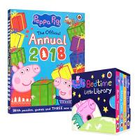 粉红猪小妹Peppa Pig:Fairy Tale little Library英文原版启蒙认知幼儿童书 纸板书 The royal party sleepy princess the king