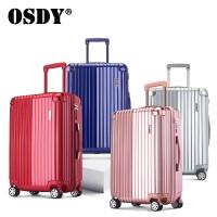 【可礼品卡支付】OSDY金属防撞包角拉杆箱防压耐摔旅行箱 海关锁万向轮登机箱男女行李箱