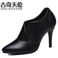 古奇天伦欧美皮鞋细跟单鞋尖头深口高跟女鞋 8470