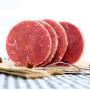 【恒都】 菲力��肩秘制牛排10片装1500g家庭牛排套餐    赠油酱 免运费