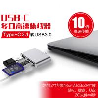苹果Macbook 12寸 Type-C OTG读卡器华硕小米SD卡/TF卡/USB C转换器HUB