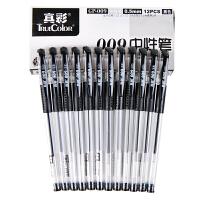 真彩009中性笔 史努笔GP009 中性笔 水笔 签字笔0.5mm通用头