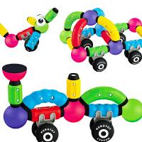 科博 磁力棒 儿童早教益智玩具 拼插建构玩具 智力开发玩具 磁力玩具礼物  小车乐园