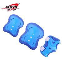 动感 儿童成人轮滑溜冰滑冰运动蝴蝶护具套装 护膝护掌护肘