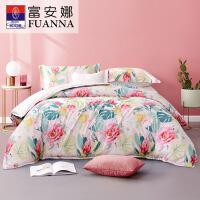 富安娜 纯棉四件套 床上用品全棉套件1.5m床斜纹晨光绚烂