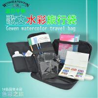 进口温莎牛顿歌文固体水彩颜料便携旅行袋 歌文固体水彩颜料套装 原装进口
