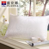 富安娜家纺 柞蚕丝加中空纤维枕头成人枕头单人枕头枕芯臻美丝棉枕