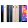 【当当自营】华为 P20 全网通(6GB+64GB)极光色 移动联通电信4G手机 双卡双待
