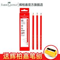 德国辉柏嘉1323 特黑考试涂卡2B铅笔 答题铅笔 写字涂卡双用铅笔12只装