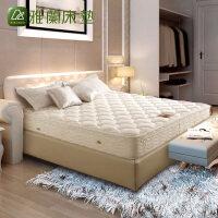 香港雅兰 柏拉图 奢华弹簧床垫 记忆棉/羊毛/左软右硬 席梦思