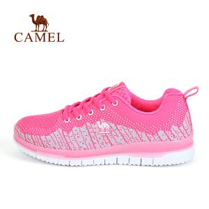 camel骆驼户外时尚越野跑鞋 透气舒适运动女鞋跑步鞋