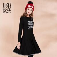 【女装盛典 2件5折】OSA欧莎女装冬装新款 时尚字母图案圆领中长款连衣裙D13012