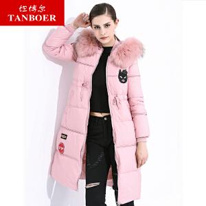 坦博尔新款女士中长款超大毛领修身潮流印花羽绒服TD3660
