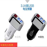 手机车载充电器 一拖三点烟器头双USB汽车用三星苹果车充 汽车 车载 充电器