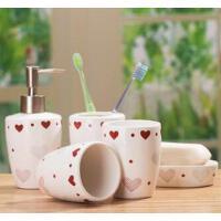 心型图案陶瓷卫浴五件套 陶瓷浴室用品