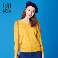 限时抢欧莎冬季新款女装 百搭套头纯色V领毛衫针织衫女D16021