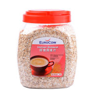 [当当自营] 优佳 即食燕麦片1kg
