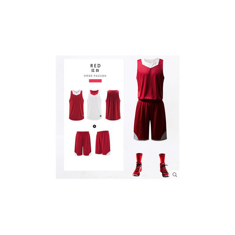 篮球男训练服背心比赛服队服球裤团购印号 双面篮球服套装定制球衣