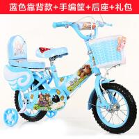 儿童自行车12寸14寸16寸18寸童车宝宝脚踏车小孩自行车3-6岁单车