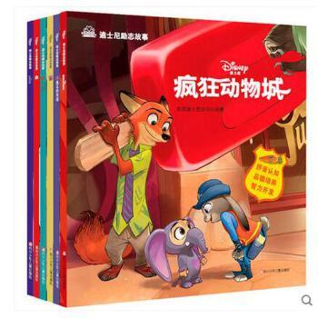 注音故事书冰雪奇缘书疯狂动物城等 儿童幼儿绘本3-4-6岁幼儿园小学生
