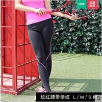 运动长裤紧身速干弹力裤女 瑜伽服女瑜珈裤健身跑步