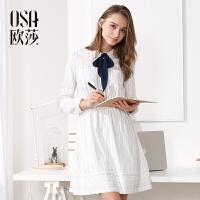 欧莎2017春女春装新款 显瘦收腰百搭条纹中长款长袖连衣裙A13003