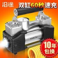 沿途车载充气泵 双缸车用轮胎电动12V便携式多功能轿车汽车打气泵