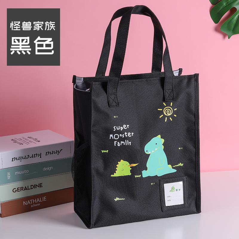 花花姑娘文具袋化妆包文具盒韩国简约 女性创意密码锁可爱个性文具袋