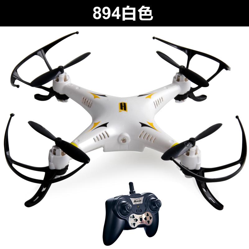 环奇遥控飞机四轴飞行器小迷你儿童玩具飞机2.